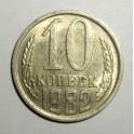 Russia - 1982 - 10 Kopeks - EF