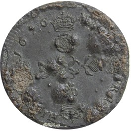 1676 Charles II Pattern Farthing/Shilling in Pewter - Blistered but as struck - Peck 490 (CG1676-C2)